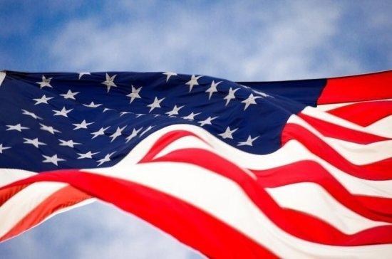 Врио министра ВМС США назначен Джеймс Макферсон