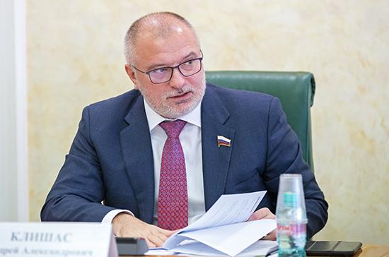Андрей Клишас прокомментировал новое обращение Владимира Путина