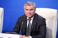 Спикер Госдумы предложил подключить муниципалитеты к поддержке малого бизнеса