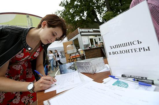 В России предложили учредить звание «Почётный волонтёр»