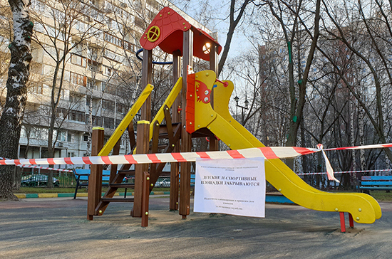 Петербуржца оштрафовали на 15 тысяч рублей за прогулку с ребёнком