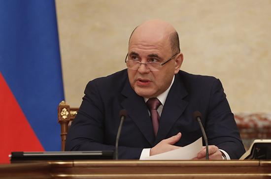 Мишустин поручил обобщить предложения, прозвучавшие на его переговорах с думскими фракциями