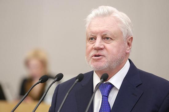 Миронов предложил депутатам Госдумы отдать свои зарплаты врачам