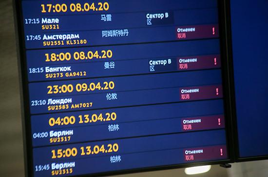 В аэропорту Пулково массово отменяют рейсы