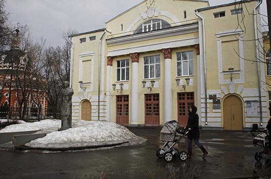 В Госдуме предложили компенсировать выпадающие доходы бюджетным учреждениям культуры