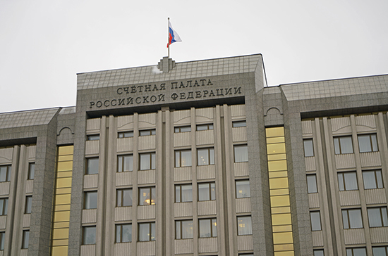 В Счётной палате призвали признать пострадавшими от коронавируса все отрасли экономики