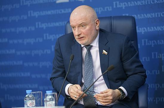 Клишас сообщил о дате «очного заседания» конституционного комитета