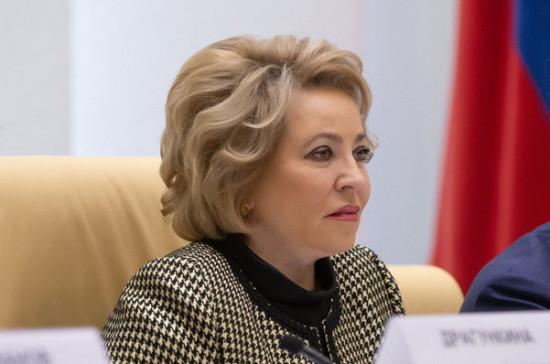 Валентина Матвиенко предложила сделать обязательным повсеместный переход к раздельному сбору мусора