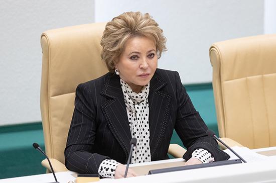 Матвиенко: рабочая группа Совфеда проведет ревизию законодательстваРФ сучетом пандемии