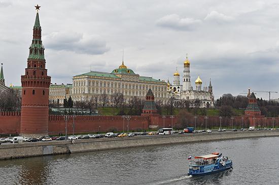 """""""День рождения"""" имени российской столицы"""