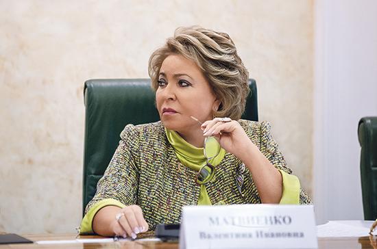Возможность совмещения стационарной и удаленной работы нужно закрепить законом, считает Матвиенко