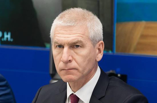 Россия готова принять международные соревнования на своих площадках, сообщил Матыцин