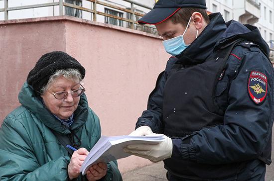 СМИ: полиция усиливает патрулирование Москвы для выявления нарушителей самоизоляции