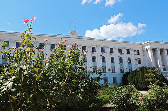 В Крыму создаются временные рабочие места для поддержки нуждающихся