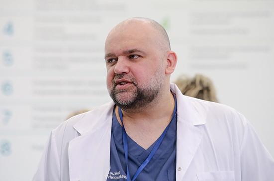 Главврач больницы в Коммунарке рассказал, сколько человек находятся на лечении