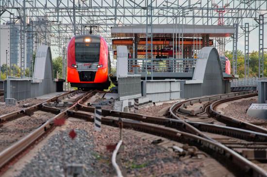 В России временно отменят 32 поезда дальнего следования