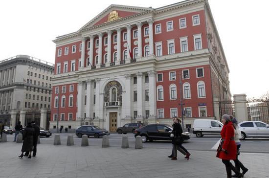 Московские власти сообщили о возросшем числе хакерских атак на сайт мэрии