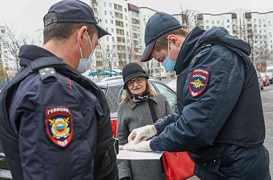 Протоколы за нарушение режима самоизоляции в Москве может составлять только полиция