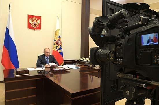 Власти России обдумывают новые меры по поддержке экономики, заявил Путин
