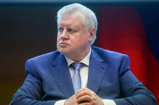Депутаты «Справедливой России» перечислят свою апрельскую зарплату врачам