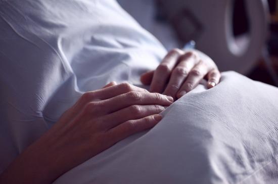 В Москве от коронавируса скончалась 29-летняя пациентка с синдромом Дауна