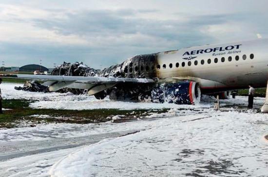 СК завершил расследование крушения Superjet в Шереметьеве