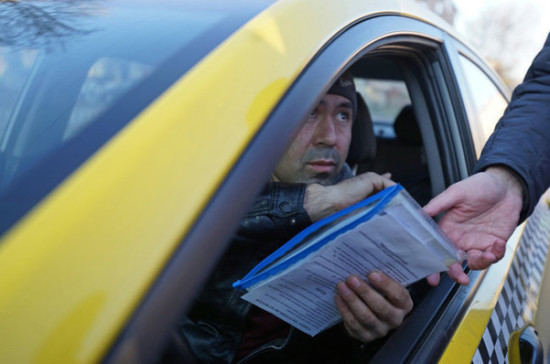 Для поездок по Москве водителям такси не нужны цифровые пропуска