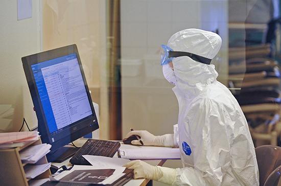 В России внедрили систему персонифицированного учёта всех случаев COVID-19 и внебольничными пневмониями