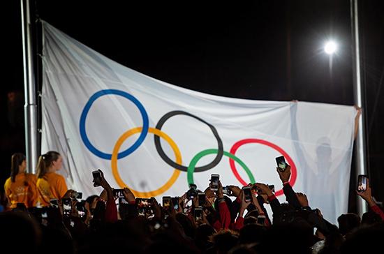 Итальянские депутаты одобрили декрет-закон о подготовке зимней Олимпиады 2026 года
