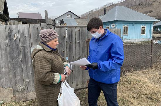 Какую помощь можно получить в Москве во время режима повышенной готовности