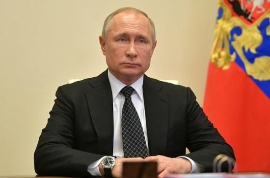 Путин обратился к участникам акции «Бессмертный полк»