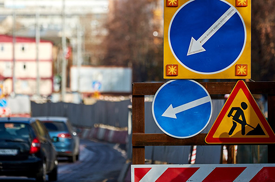В Нижневартовске отремонтируют дороги к соцобъектам