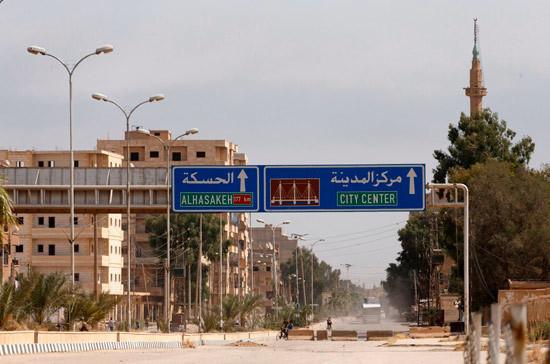Группа террористов, которых готовили на базе США, сдалась сирийским военным