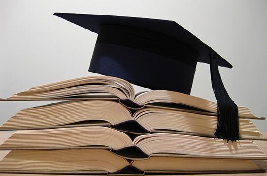 В России планируют увеличить число организаций с правом присуждения учёных степеней