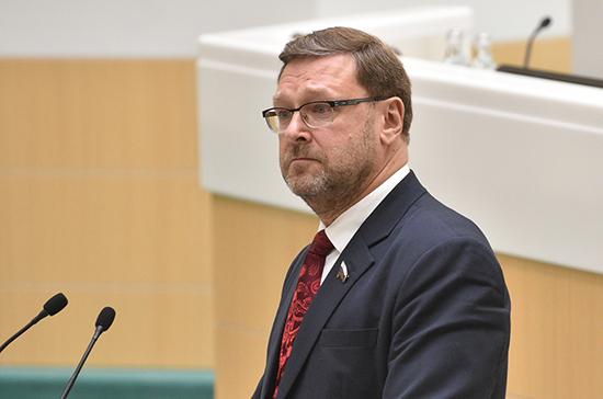 Косачев: в России поддерживают предложение объявить Всемирное перемирие в связи с коронавирусом