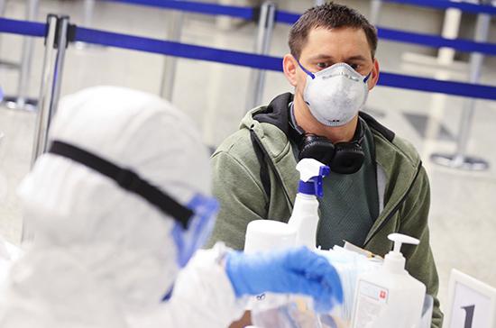 Бизнесу могут дать льготу за защиту сотрудников от коронавируса