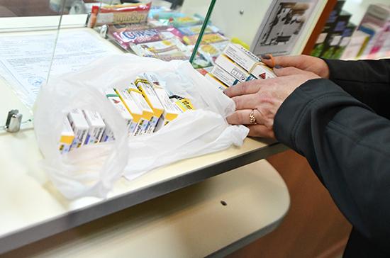 Россиян с правом на бесплатные лекарства могут объединить в регистр