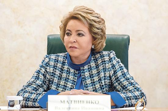 Матвиенко призвала россиян соблюдать самоизоляцию из-за коронавируса