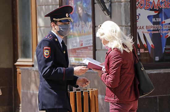 В Крыму будут наказывать приезжих, которые скрывают место пребывания на полуострове