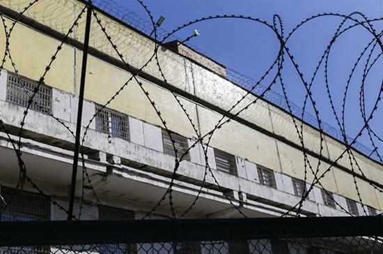 Условия договоров аренды объектов уголовно-исполнительной системы изменят