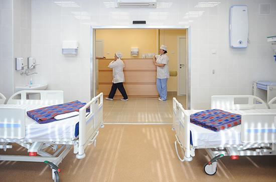 В регионах дополнительно развернут 45 тысяч мест для больных коронавирусом