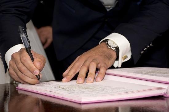 Все депутаты Госдумы сдали декларации о доходах