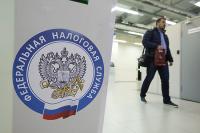 Налоговикам могут дать право выяснять, сколько зарабатывают россияне