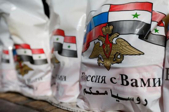 Россия передала Сирии партию помощи для борьбы с COVID-19