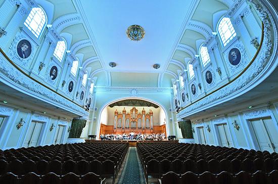 Большой зал Московской консерватории был открыт 119 лет назад