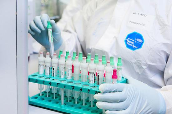 В России провели более 2 млн тестов на коронавирус