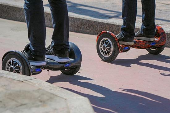 Минтранс предложил разрешить движение на гироскутерах по пешеходным зонам