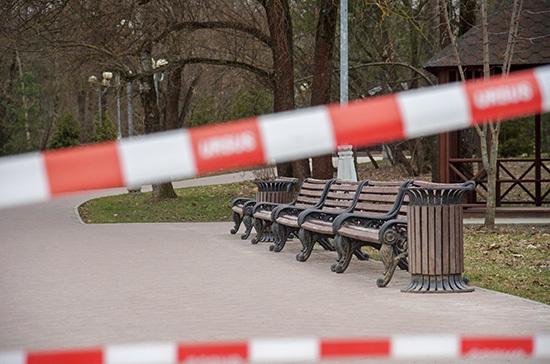 В Подмосковье не исключили продления режима самоизоляции на майские праздники