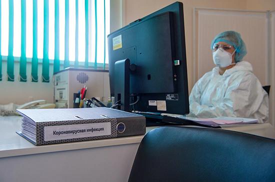 ВОЗ оценила состояние сферы здравоохранения в России