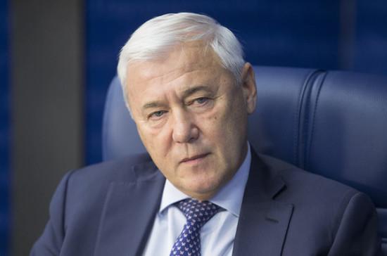 Аксаков оценил, скольких вкладчиков затронет налог на доход от депозитов